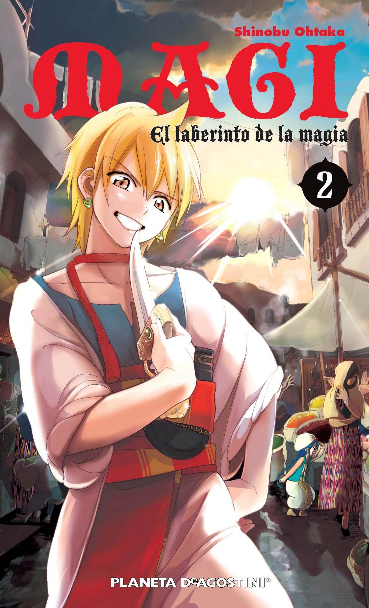 Magi: El laberinto de la magia 02   Universo Funko