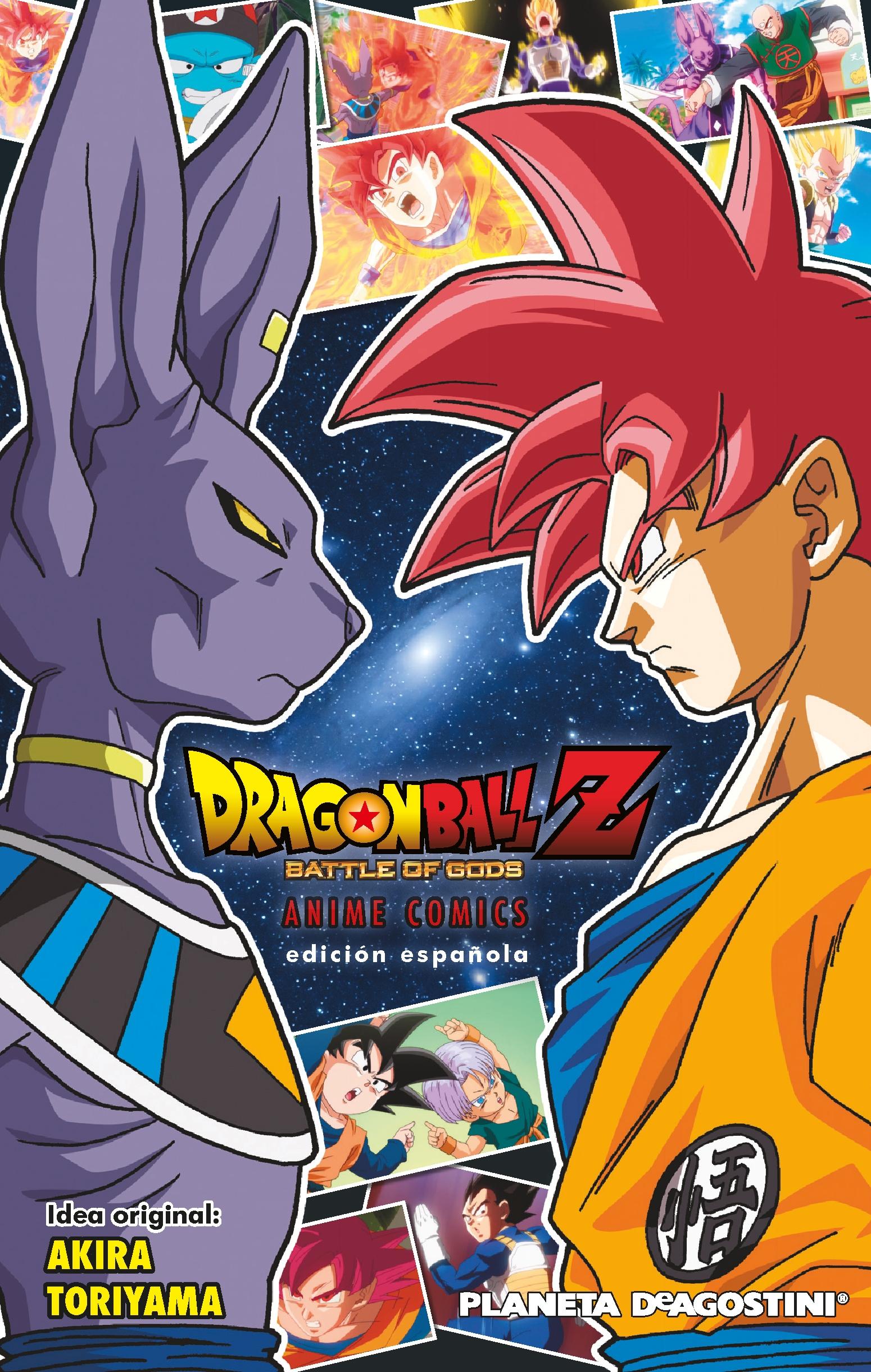 Dragon Ball Z La Batalla De Los Dioses Universo Funko Planeta De