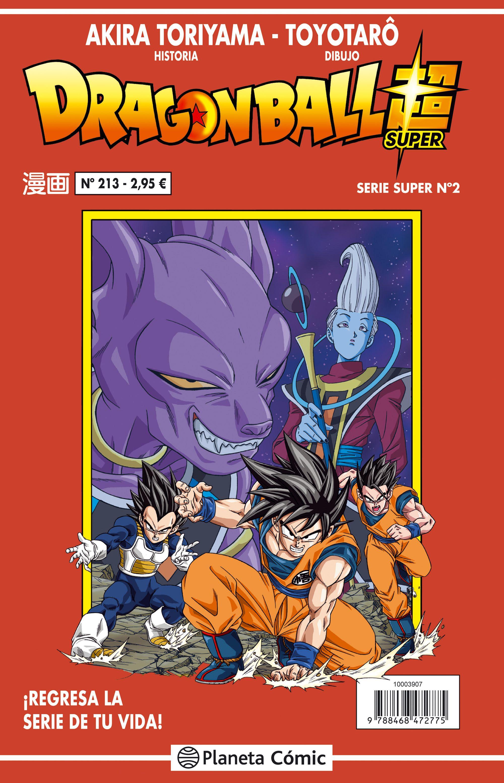 Dragon Ball Serie roja nº 213 | Funko Universe, Planet of