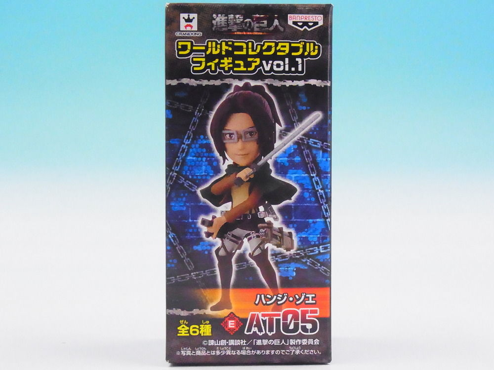 ATTACK ON TITAN Hange Zoe World Collectable Pvc Figure WCF Banpresto
