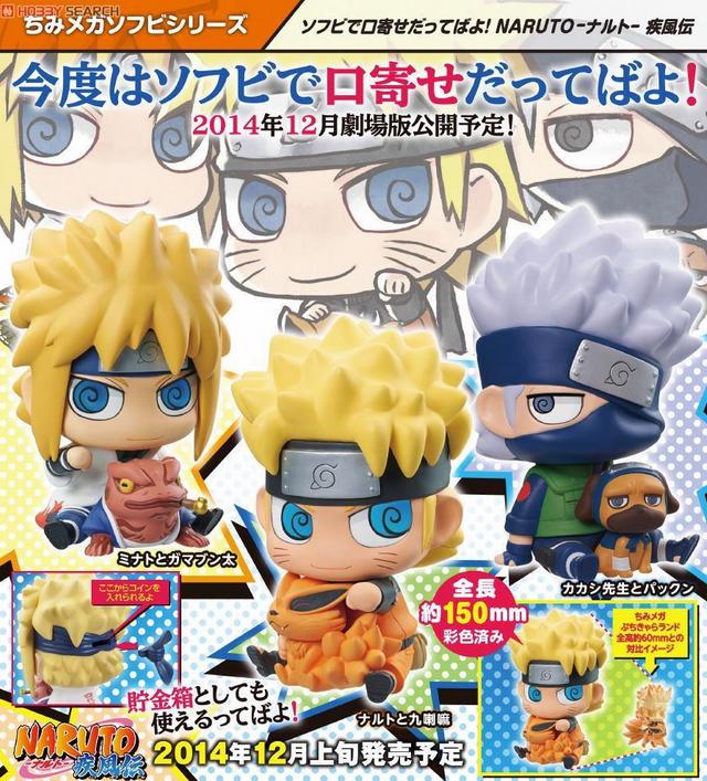 """Hucha - Naruto Shippuden """"Kakashi & Pakkun"""" 15cm ..."""