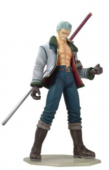 "Figura - P.O.P NEO: ONE PIECE ""Smoker"" 24cm."