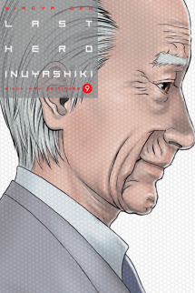 Last Hero Inuyashiki, Vol. 9