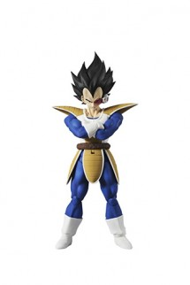 Dragon Ball Z - Figura Vegeta SH Figuarts