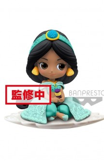 Disney - Q Posket Jasmine Seated